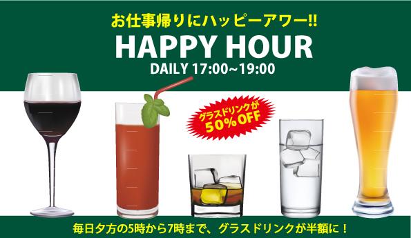 drink_004